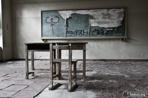 Abandoned Classroom, Image courtesy of haikyo.org