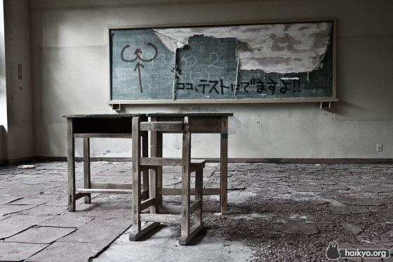 Abandoned Classroom, Image courtesy of haikyo.org